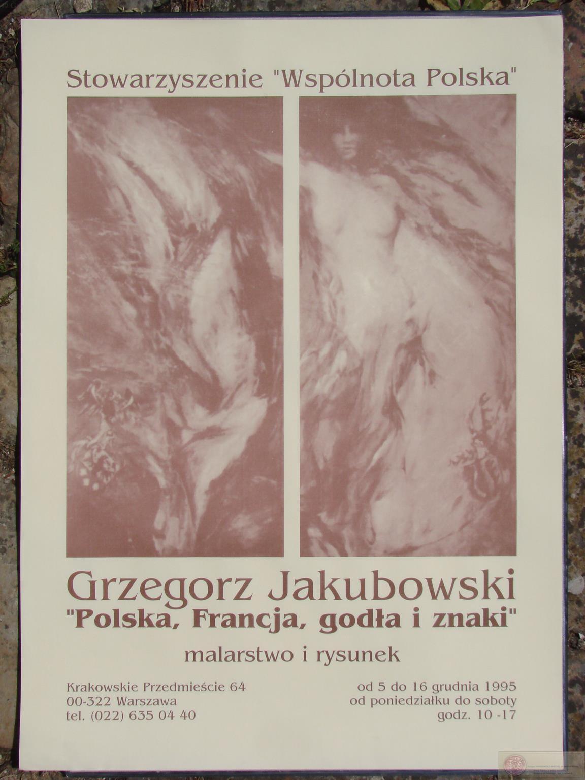 afisz Warszawa 1995