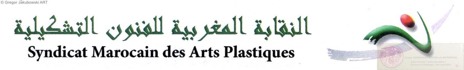Syndicat Marocain des Arts Plastiques