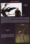Salon International 2004, Catalogue: TOMASZEWSKI,WOJCIK
